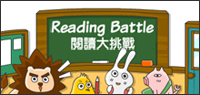 Reading Battle